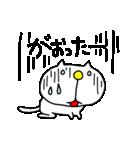 みちのくねこ〜時々気仙沼弁〜(個別スタンプ:19)
