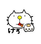 みちのくねこ〜時々気仙沼弁〜(個別スタンプ:22)