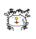 みちのくねこ〜時々気仙沼弁〜(個別スタンプ:24)