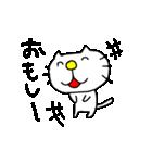 みちのくねこ〜時々気仙沼弁〜(個別スタンプ:25)