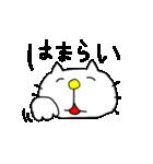 みちのくねこ〜時々気仙沼弁〜(個別スタンプ:26)