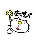 みちのくねこ〜時々気仙沼弁〜(個別スタンプ:27)