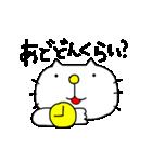 みちのくねこ〜時々気仙沼弁〜(個別スタンプ:28)