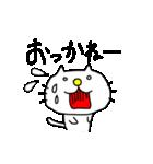 みちのくねこ〜時々気仙沼弁〜(個別スタンプ:29)