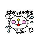 みちのくねこ〜時々気仙沼弁〜(個別スタンプ:30)