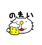 みちのくねこ〜時々気仙沼弁〜(個別スタンプ:31)