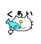 みちのくねこ〜時々気仙沼弁〜(個別スタンプ:32)