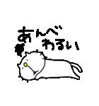 みちのくねこ〜時々気仙沼弁〜(個別スタンプ:33)