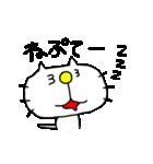みちのくねこ〜時々気仙沼弁〜(個別スタンプ:34)
