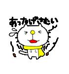 みちのくねこ〜時々気仙沼弁〜(個別スタンプ:35)