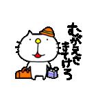 みちのくねこ〜時々気仙沼弁〜(個別スタンプ:37)
