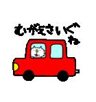 みちのくねこ〜時々気仙沼弁〜(個別スタンプ:38)