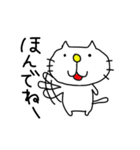 みちのくねこ〜時々気仙沼弁〜(個別スタンプ:39)