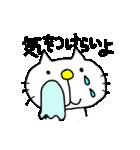 みちのくねこ〜時々気仙沼弁〜(個別スタンプ:40)