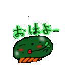 草もちちゃん(個別スタンプ:02)
