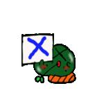 草もちちゃん(個別スタンプ:05)