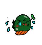 草もちちゃん(個別スタンプ:08)