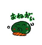 草もちちゃん(個別スタンプ:18)