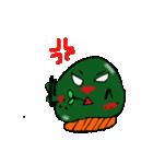 草もちちゃん(個別スタンプ:19)