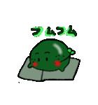 草もちちゃん(個別スタンプ:22)