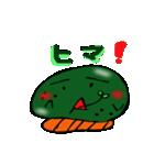 草もちちゃん(個別スタンプ:23)