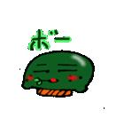 草もちちゃん(個別スタンプ:24)