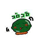 草もちちゃん(個別スタンプ:28)