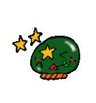 草もちちゃん(個別スタンプ:33)