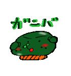 草もちちゃん(個別スタンプ:35)