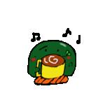 草もちちゃん(個別スタンプ:37)