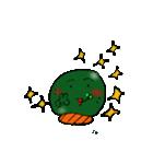 草もちちゃん(個別スタンプ:40)