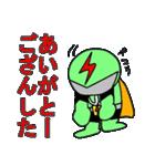 佐賀人戦士(さがんもん) ガベンサー(個別スタンプ:01)