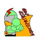 佐賀人戦士(さがんもん) ガベンサー(個別スタンプ:02)