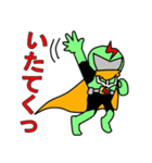 佐賀人戦士(さがんもん) ガベンサー(個別スタンプ:03)