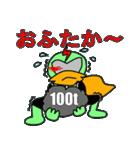 佐賀人戦士(さがんもん) ガベンサー(個別スタンプ:04)