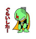 佐賀人戦士(さがんもん) ガベンサー(個別スタンプ:07)