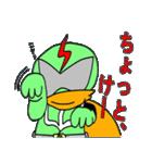佐賀人戦士(さがんもん) ガベンサー(個別スタンプ:10)