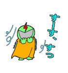 佐賀人戦士(さがんもん) ガベンサー(個別スタンプ:12)