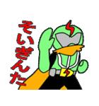佐賀人戦士(さがんもん) ガベンサー(個別スタンプ:14)