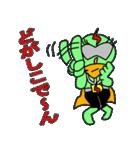 佐賀人戦士(さがんもん) ガベンサー(個別スタンプ:15)
