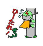 佐賀人戦士(さがんもん) ガベンサー(個別スタンプ:17)