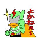 佐賀人戦士(さがんもん) ガベンサー(個別スタンプ:19)
