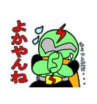 佐賀人戦士(さがんもん) ガベンサー(個別スタンプ:20)