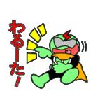 佐賀人戦士(さがんもん) ガベンサー(個別スタンプ:21)