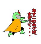 佐賀人戦士(さがんもん) ガベンサー(個別スタンプ:23)