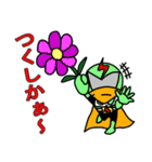 佐賀人戦士(さがんもん) ガベンサー(個別スタンプ:24)
