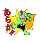 佐賀人戦士(さがんもん) ガベンサー(個別スタンプ:25)