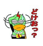 佐賀人戦士(さがんもん) ガベンサー(個別スタンプ:26)