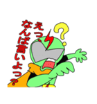 佐賀人戦士(さがんもん) ガベンサー(個別スタンプ:28)