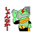佐賀人戦士(さがんもん) ガベンサー(個別スタンプ:30)